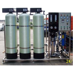 Harga paket jual mesin depot air minum termurah
